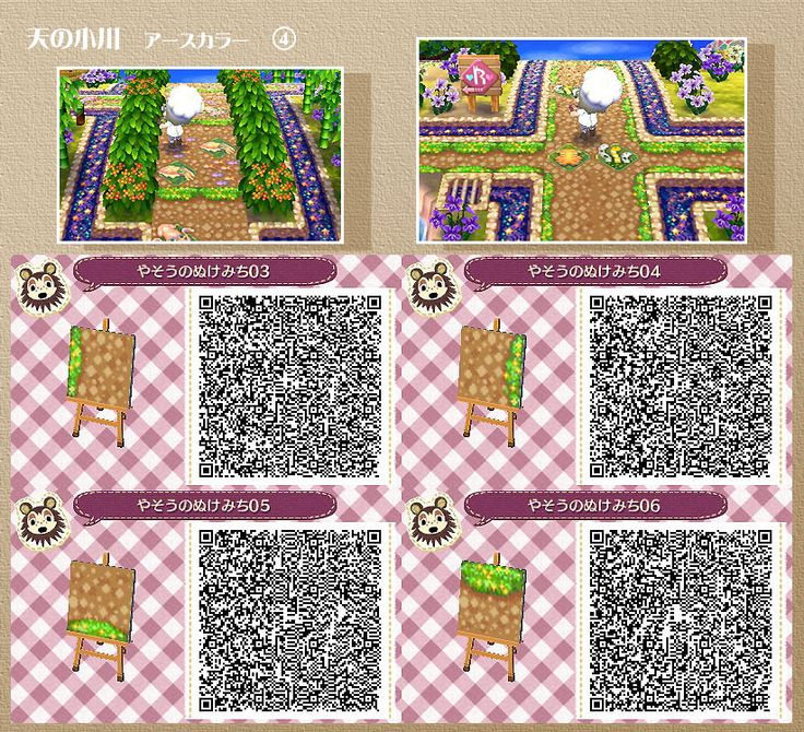 135 best animal crossing new leaf qr codes paths images for Acnl boden qr