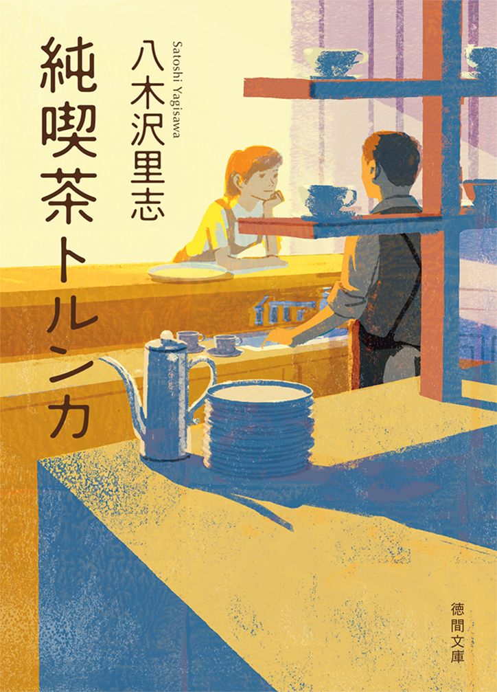 Japanese artist Tatsuro Kiuchi is back with more beautifully finished illustrations