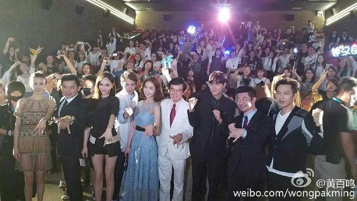 The cast of Bounty Hunters movie, Beijing premier, 20160622.