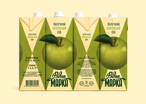 Packaging para la línea de zumos Ridna Marka  de Yurko Gutsulyak. Ganadora de varios premios