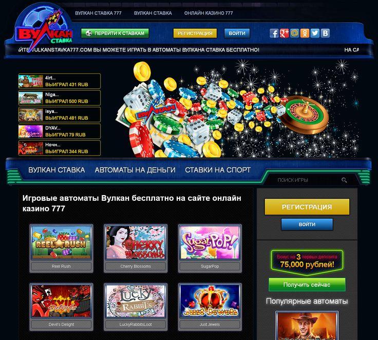 Скачать игровые автоматы бесплатно pc покер онлайн без регистрации с живыми игроками