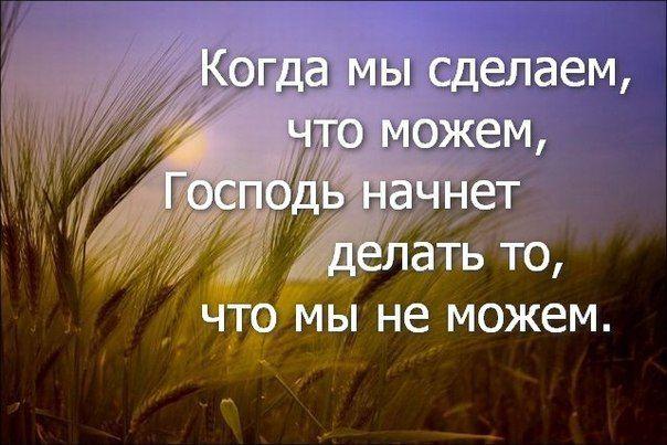 О нашем проекте подробно http://odnoklassniki.ru/group/57048644321325