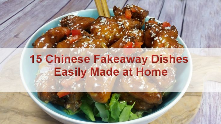 Chinese food is so popular all over the world but did you know a lot use ingredients like MSG (monosodium glutamate) which is terrible for you. My recipes use all fresh easily found ingredients and most can be made in minutes, way faster than a chinese can deliver. Please don't forget to leave comments on …