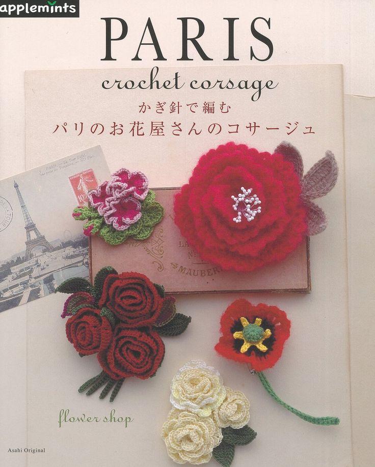 Crochet florists corsage Paris