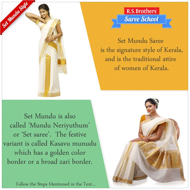 #SareeSchool #SetMundu #Saree is also called 'Mundu Neriyuthum' or 'set saree'. The festive variant is called #KasavuMunudu which has a #Golden color #Border or a broad zari border.  Follow the below Link for wearing this two-piece saree.https://goo.gl/8H6SXv