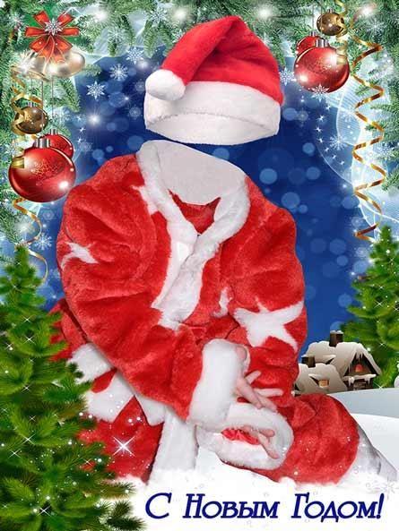Шаблон новогоднего костюма в фотошоп бесплатно