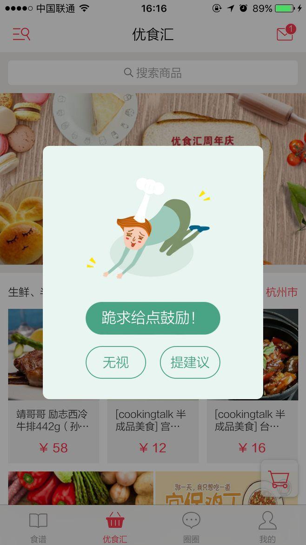 Mida_Lu采集到UI——弹窗(406图)_花瓣