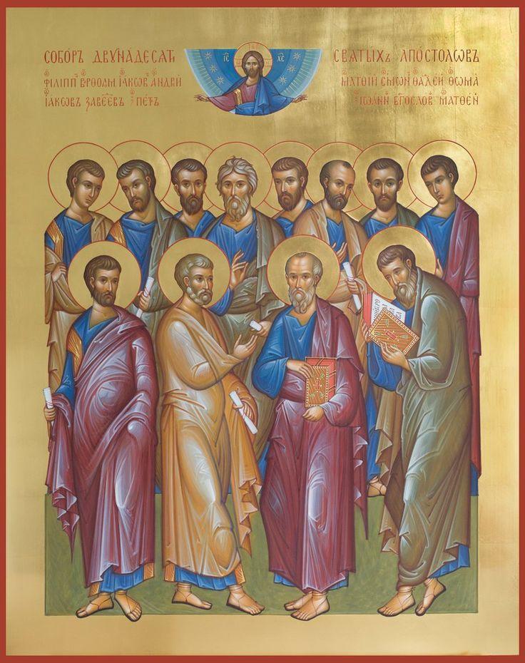 The Holy Twelve Apostles / ИКОНОПИСНЫЙ ПОДЛИННИК's photos – 8,757 photos | VK