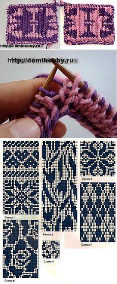 Двустороннее вязание спицами.
