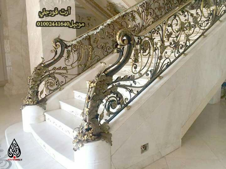 Https Www Facebook Com Artforgly Decor Home Decor Stairs