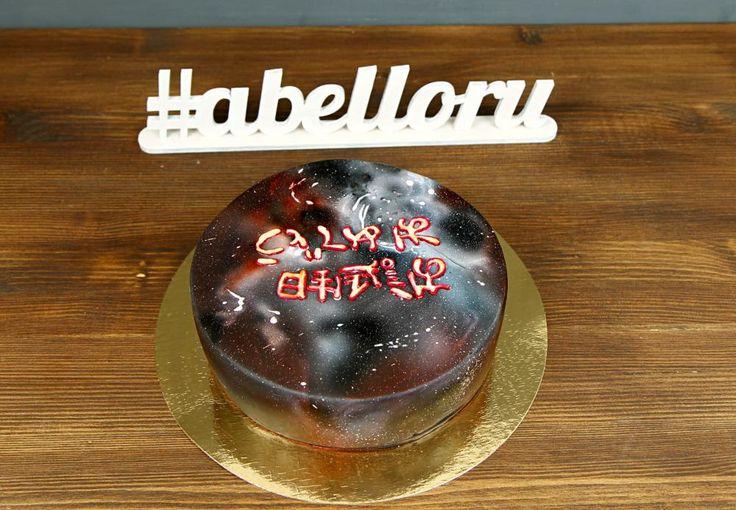 """Детский торт """"Огненный символ""""  Невероятный космический🌌 торт с огненным символом удивит каждого гостя на вашем торжестве, ведь это не только оригинальный торт, но и вкусный натуральный десерт. А огненная надпись на торте  может быть абсолютно любая😉  Изготовление торта как на фото возможно от 2-х кг всего за 2850₽/кг.  Специалисты #Абелло готовы помочь с выбором красивого и качественного десерта по любому поводу по единому номеру: +7(495)565-3838 Телефон/WhatsApp/Viber. Наш сайт с…"""