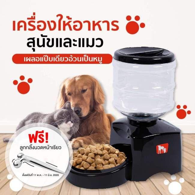 ลดคร งย งใหญ เคร องให อาหารส น ขและแมวอ ตโนม ต ท ให อาหารส น ขและแมว ร นใช ในบ านขนาด 5 5 ล ต