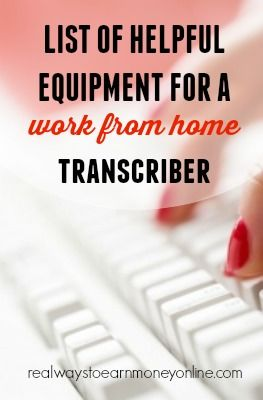 Thinking about going into work at home transcription? Wondering what equipment you'll need? This post explains what types of equipment transcribers use to work more efficiently, and where to buy them!
