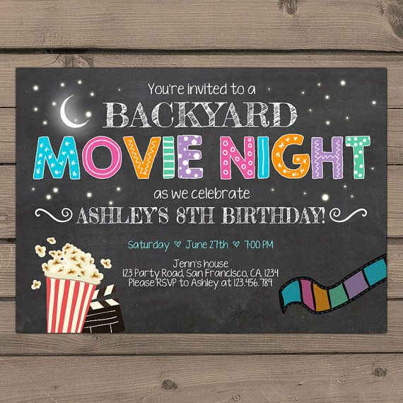 movie night birthday invitation under the stars invitation outdoor movie party popcorn stars backyard movie paty - Movie Birthday Party Invitations