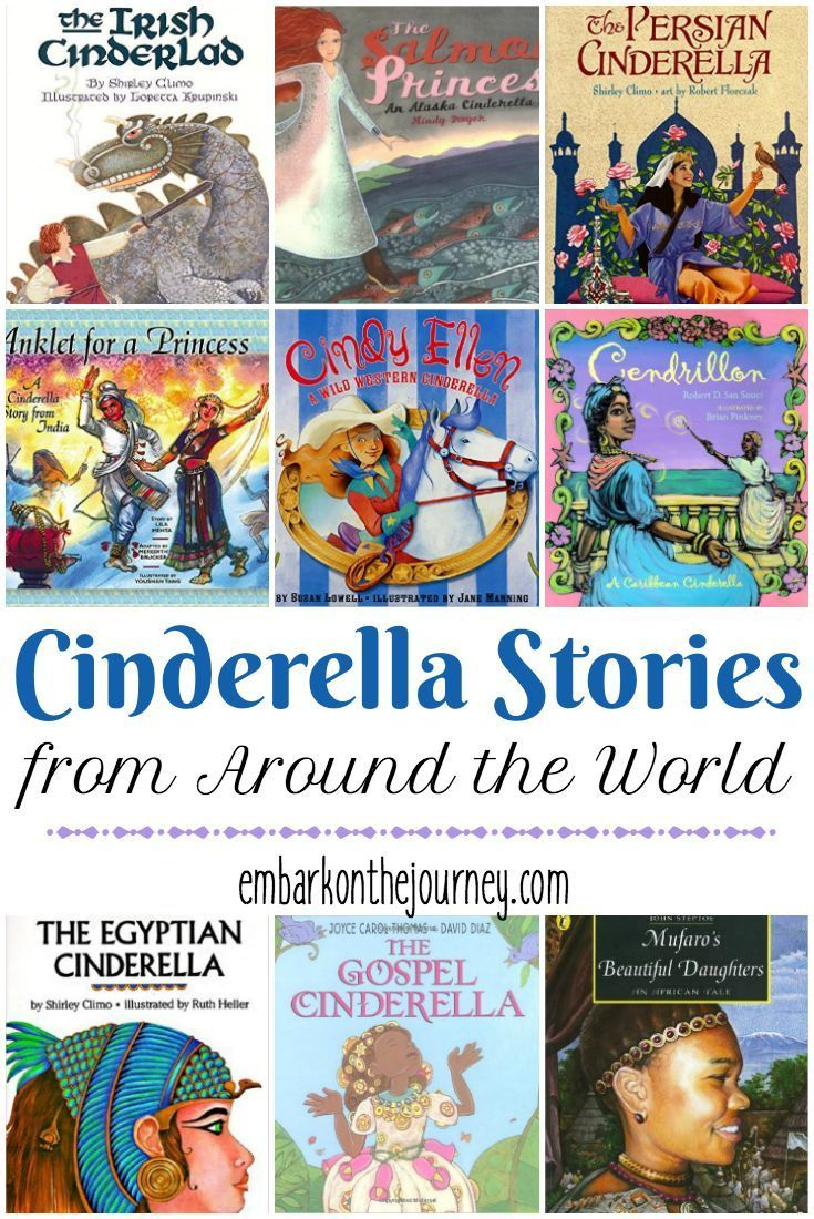 Did you know there are many different Cinderella stories from around the world? Take a unique look at this beloved classic with this collection of multicultural fairy tales.