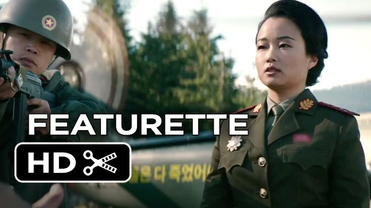 The Interview Featurette - Meet Sook (2014) - Diana Bang, James Franco C...