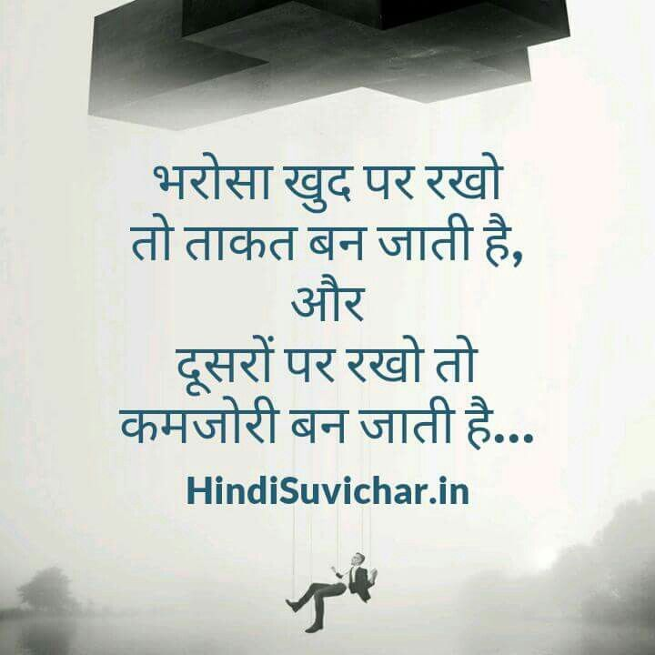 Life And Death Quotes In Hindi: Best 25+ Love Quotes In Hindi Ideas On Pinterest