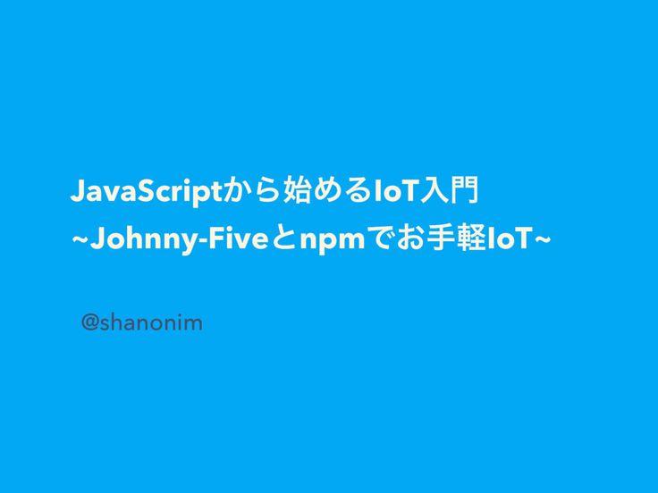 2016.10.15 秋のJavaScript祭 in mixi 〜秋のJavaScript収穫祭〜 https://javascript-fes.doorkeeper.jp/events/52089