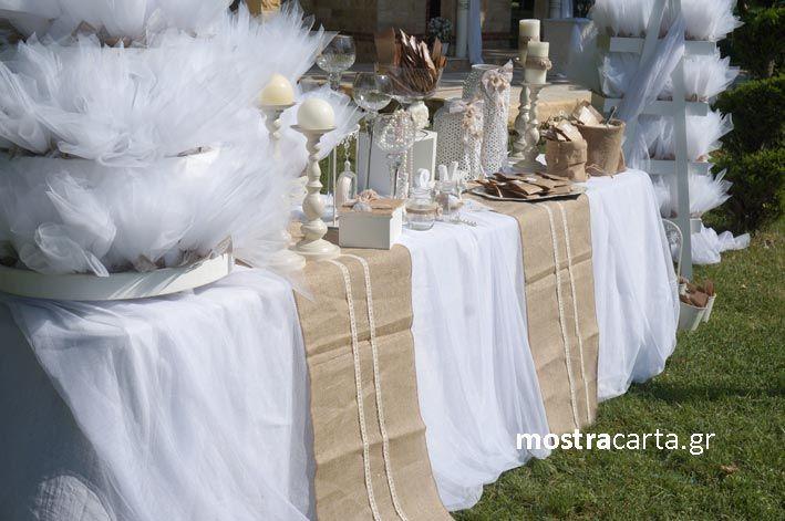 ρομαντικός στολισμός  λευκό-λινάτσα