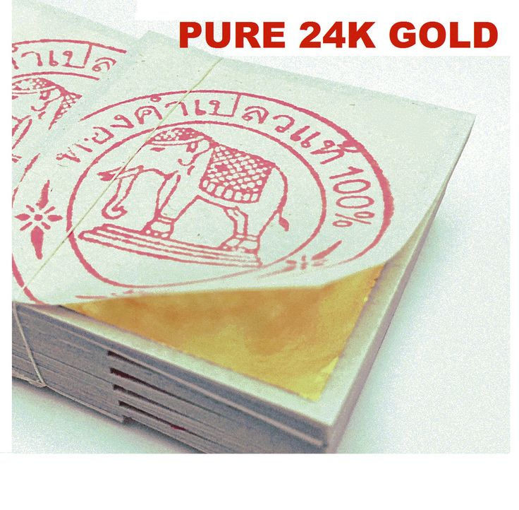 "GENUINE REAL PURE 24K 999 GOLD LEAF GILDING SHEET 1.18"" ( For Art Work Only) #Change"