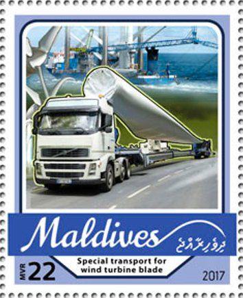 Stamp: Special transport for wind turbine blade (Maldives) (Special transport) Mi:MV 6814