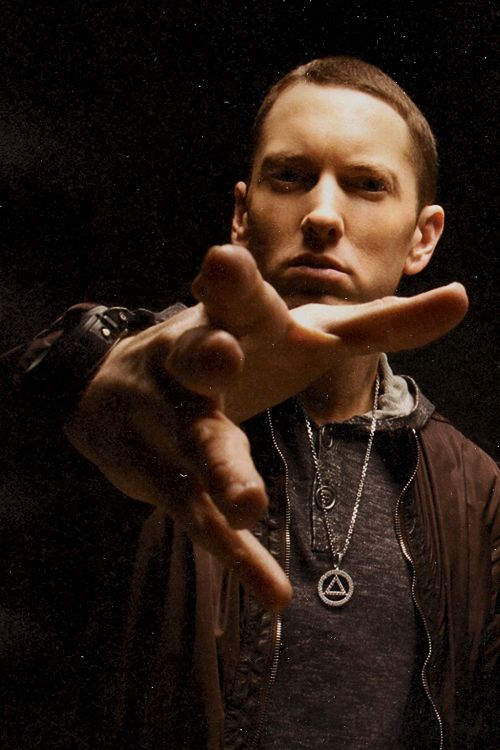 Eminem's music publisher files complaint against Facebook | TheCelebrityCafe.com