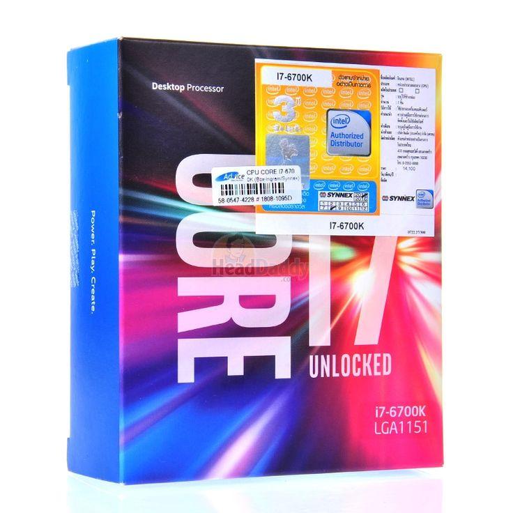 CPU Intel Core i7 - 6700K (Box No Fan Ingram/Synnex)
