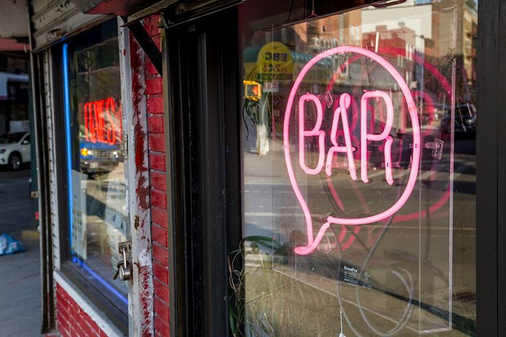 There's a lot to love about Bushwick, but perhaps nothing more than its awesome bar scene. Here are 34 of our favorite Bushwick bars for you to check out.