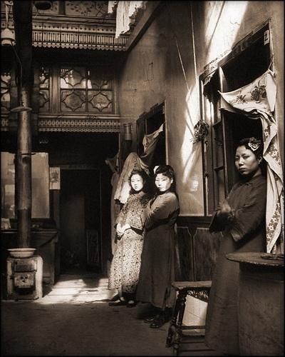 China [1946]