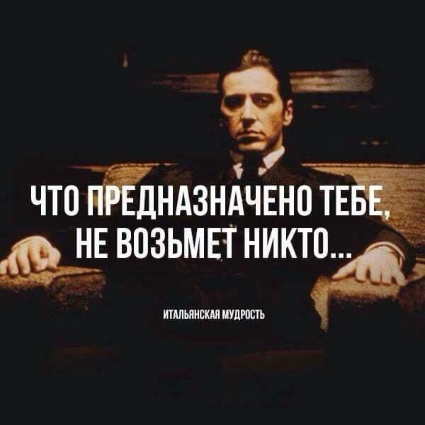 <<Всё о жизни и успехе>>