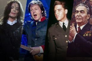 Звёздные легенды. Пол Маккартни погиб в 1966-м, а Майкл Джексон жив? | Персона | Культура | Аргументы и Факты