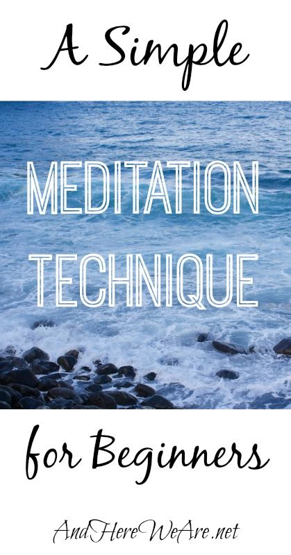 A Simple Meditation Technique for Beginners