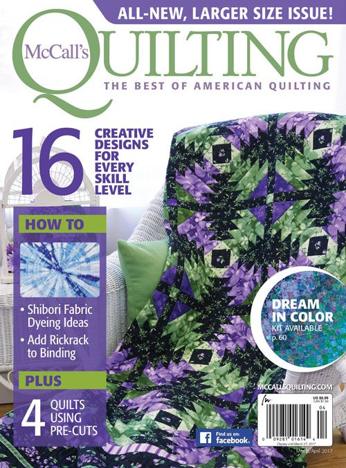 Catalina Ultra Violet on the cover of the March/April 2017 issue of McCalls Quilting