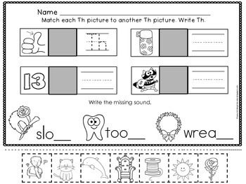 17 Best images about Digraphs : ch, sh, th, ph, wh, and vowel team ...