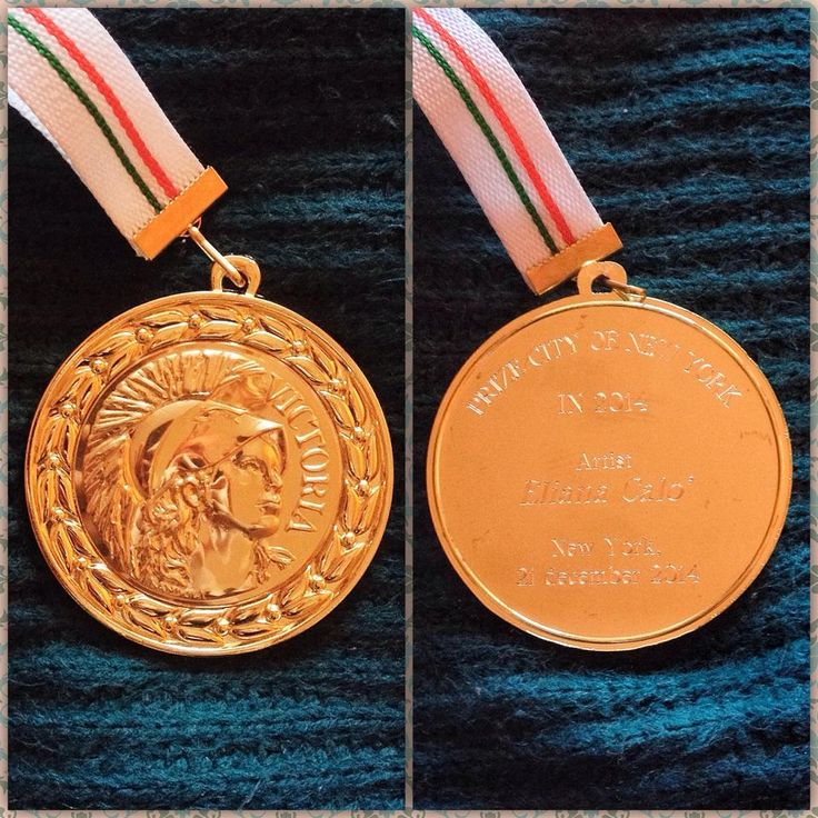 Eliana Calò - Prize City of New York - 21 December 2014