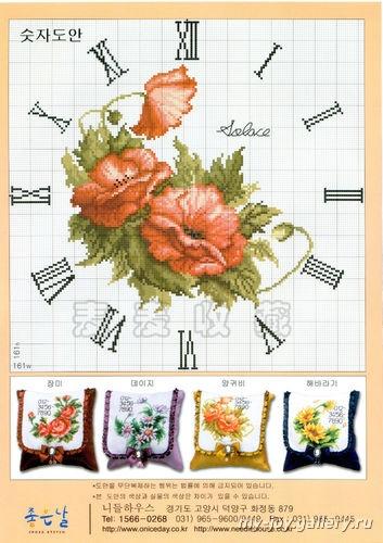 rose clock free