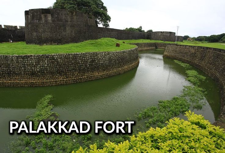 Pakkad Fort is located in the town of Palakkad in Kerala known as Tippu's Fort. Built by Tippu Sultan's father Hyder Ali when he captured the northern regions of Kerala.In 1784, the fort was captured from Tippu's forces by the British forces under Colonel Fullerton after an 11 day siege. This fort is an important monument having witnessed history in its own walls.