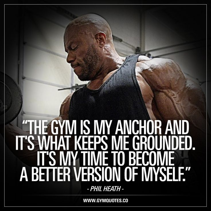 """The Gym is my anchor and it's what keeps me grounded. It's MY TIME to become a better version of myself."" – Phil Heath. - Something most of us can relate to. Gotta love the gym! - www.gymquotes.co #philheath #mrolympia #gymquotes"