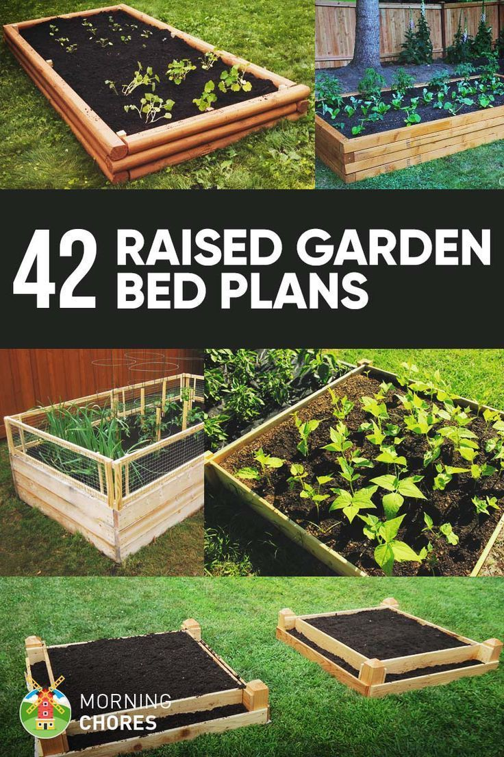 1000 garden ideas on pinterest gardening gardening and for Garden bed designs