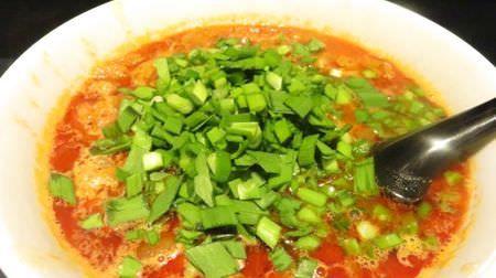 注意高円寺麺処 じもん勝浦式タンタンメンが中毒性高すぎ花椒のシビれる辛さがたまらん
