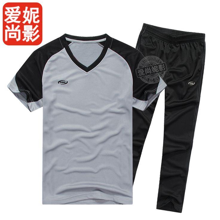 Подлинная профессиональная баскетбол судья одежда костюм брюки мужчины дышащая судья судья рубашка напечатана печатание номера доставка - eBoxTao, English TaoBao Agent, Purchase Agent. покупка агент