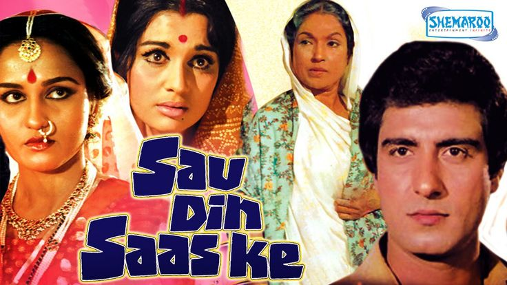Watch Sau Din Saas Ke - Ashok Kumar - Raj Babbar - Reena Roy - Hindi Full Movie watch on  https://free123movies.net/watch-sau-din-saas-ke-ashok-kumar-raj-babbar-reena-roy-hindi-full-movie/