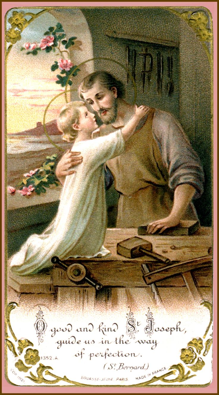 "Joseph and Holy Infant Jesus 1Ki 9:3 And the LORD said to him: ""I have heard your prayer and your supplication that you have made before Me; I have consecrated this house which you have built to put My name there forever, and My eyes and My heart will be there perpetually."