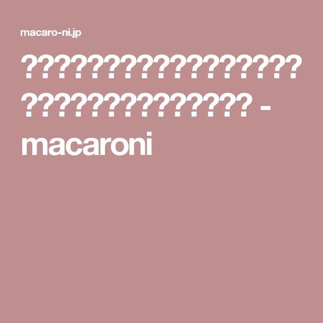 バターの代わりはオリーブオイル。ヘルシーなレモンケーキのレシピ - macaroni