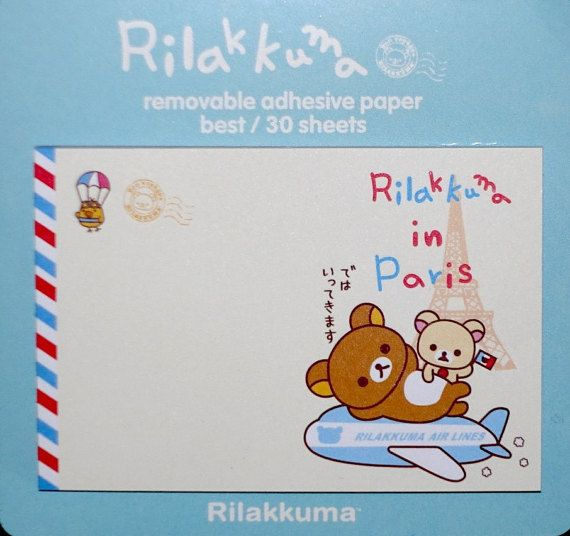 Kawaii RILAKKUMA Japanese BEAR cartoon PARIS by MyChildhoodDream