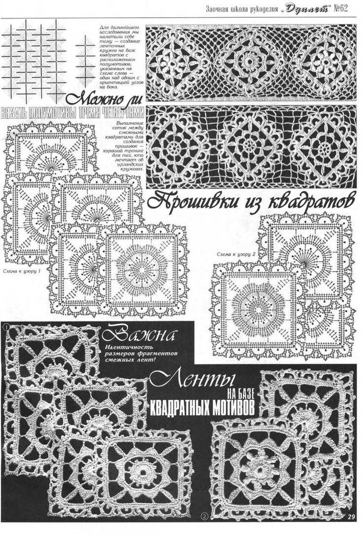 Duplet 62 - Square Lace motif, variations