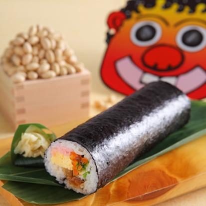 恵方巻きと節分 - eho maki for setsubun (risshun)