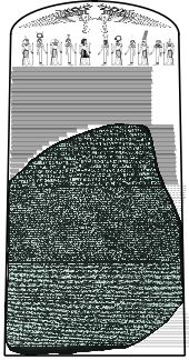 """""""Image of the Rosetta Stone set against a reconstructed image of the original…"""