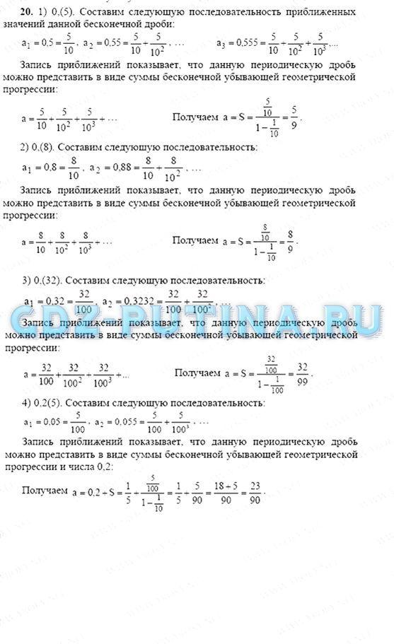 Конспект лекций история в м хачатурян