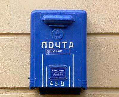 История почтовой рассылки: почтовые ящики